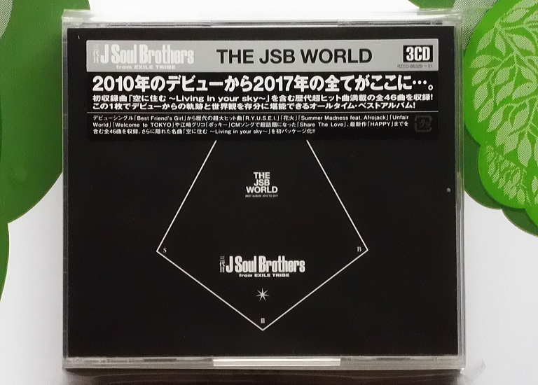 THE JSB WORLD 3CD