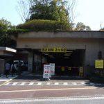 野毛山自動車駐車場(概要)