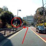 野毛山自動車駐車場(アクセス)