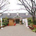 横浜イングリッシュガーデンの駐車場とアクセス