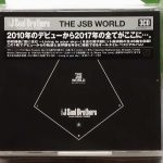 THE JSB WORLD(三代目 J Souul Brothers) のCD