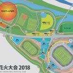 新横浜花火大会2018(2018年7月26日)