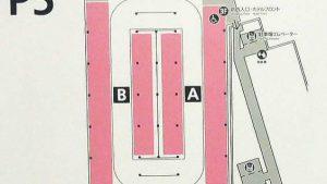 コレットマーレ 駐車場(利用編)